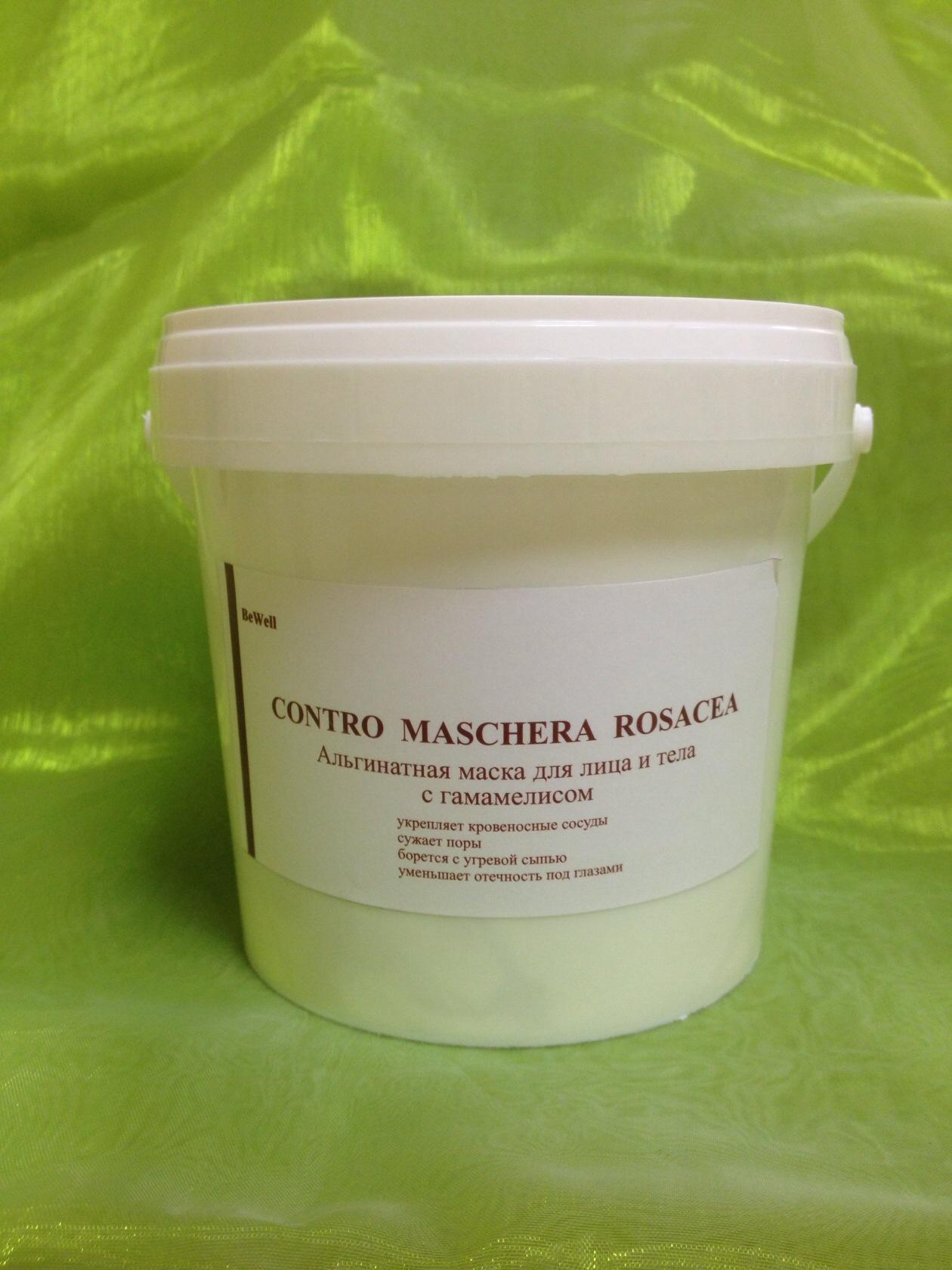HORTUS FRATRIS ����� ����������� ��� ���� � ���� �������������� / CONTRO MASCHERA ROSACEA 350��
