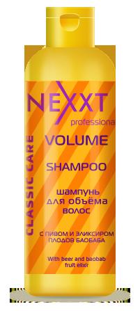 NEXXT professional Шампунь для объема волос / VOLUME SHAMPOO 250мл палатки тентовые пивные цена в украине