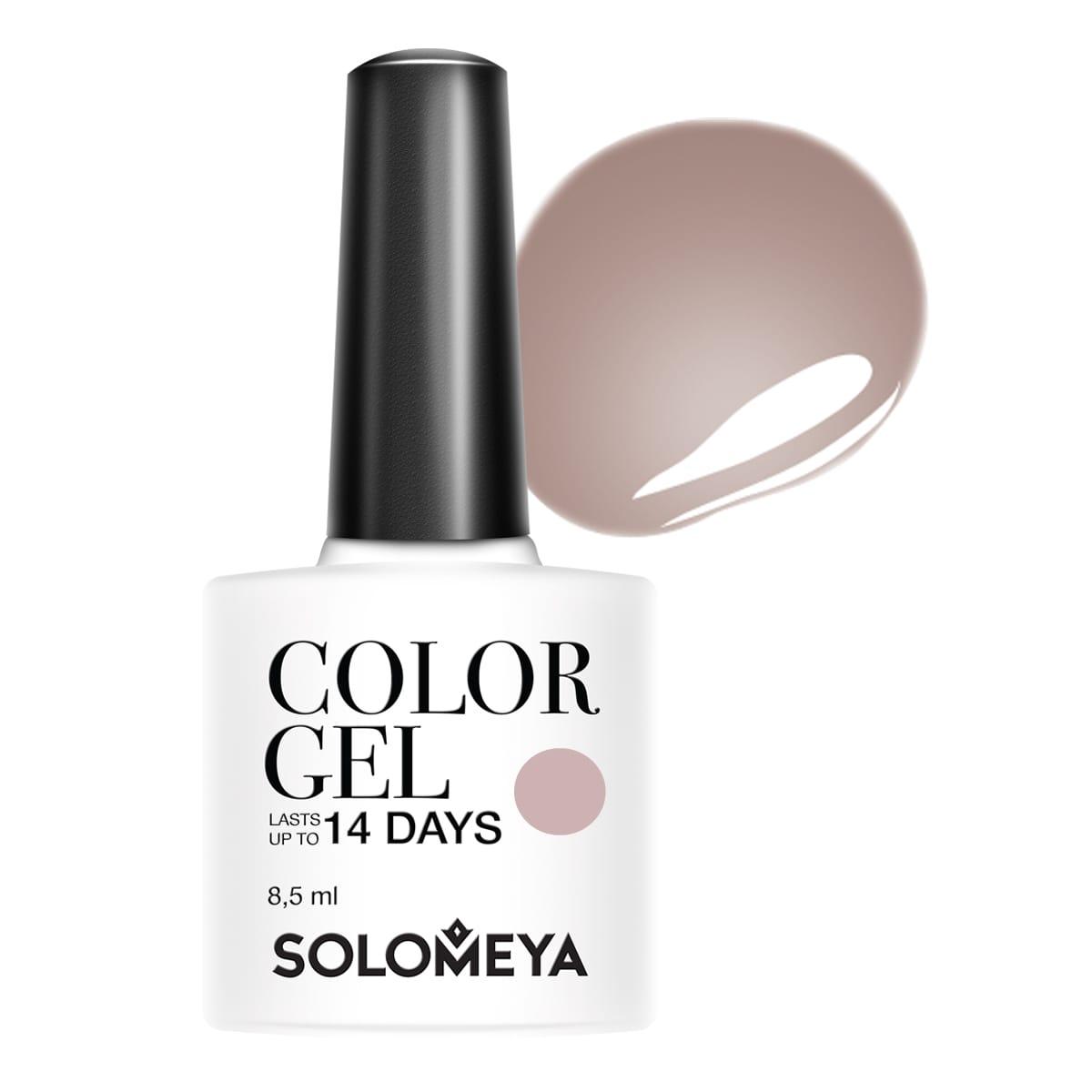 SOLOMEYA Гель-лак Solomeya Color Gel My best SCGY090/Мой лучший 8,5 млГель-лаки<br>Гель-лак Color Gel Solomeya подарит маникюру яркость, палитру из 100 оттенков и стойкость до 21 дня. Благодаря оптимальной консистенции он легко и равномерно наносится, не оставляя пузырьков и проплешин. В состав гель-лака входят качественные красители, обеспечивающие высокую пигментированность каждого оттенка. Не содержит толуол, растворители и отвердители. Способ применения: поверх базового геля нанесите 1 тонкий слой средства, запечатывая торцы ногтей, и просушите в UV-лампе (36 Вт) 1 минуту или в LED-лампе - 30 секунд. Затем нанесите второй слой цветного гель-лака, также запечатывая торцы ногтей, и просушите в UV-лампе (36 Вт) 1 минуту или в LED-лампе - 30 секунд.<br><br>Цвет: Коричневые<br>Виды лака: Глянцевые
