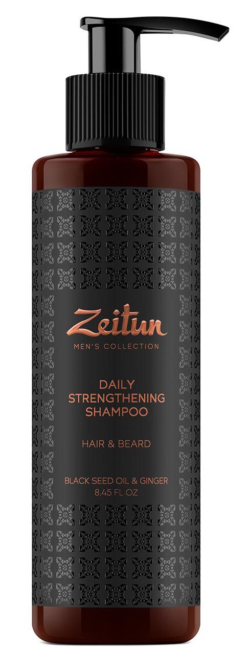 ZEITUN Шампунь укрепляющий стимулирующий для волос и бороды, для мужчин 250 мл