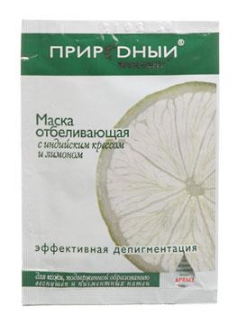 ПРИРОДНЫЙ ЭЛЕМЕНТ Маска отбеливающая с индийским крессом и лимоном (1х10мл)