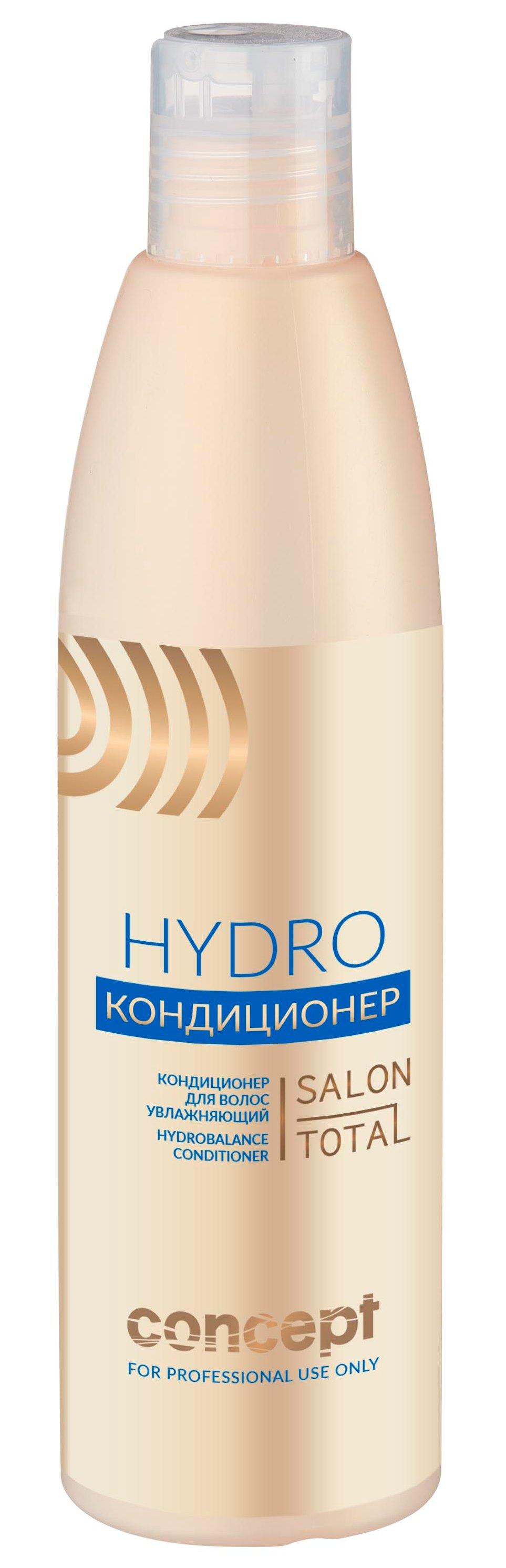 Купить CONCEPT Кондиционер увлажняющий для волос / Hydrobalance conditioner 300 мл