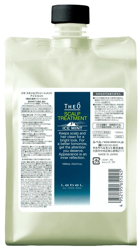 Купить LEBEL Крем-уход для кожи головы и волос мужской Ледяная мята / THEO SCALP TREATMENT ICE MINT 1000 мл