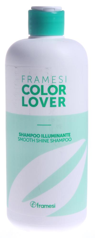 FRAMESI Шампунь для блеска волос / Smooth Shine Shampoo COLOR LOVER 500млШампуни<br>Укрепляет, разглаживает и защищает волосы. Комплекс пленкообразующих и кондиционирующих веществ защищает стержень волоса от высоких температур, УФ-лучей света и загрязнений. Придает блеск и силу волосам, подчеркивает косметический цвет. Активные ингредиенты: экстракт овса &amp;ndash; источник белков и минеральных солей (калия, фосфора, магния и железа). Способ применения: нанесите шампунь на влажные волосы и помассируйте их для получения обильной пены. Оставьте на 1&amp;ndash;2 минуты, затем промойте водой и повторите процедуру в случае необходимости.<br><br>Класс косметики: Косметическая<br>Типы волос: Окрашенные
