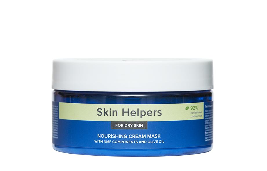 Купить GLORIA Крем-маска питательная для сухой кожи с компонентами NMF и маслом оливы / Botanix Skin Helpers 200 мл