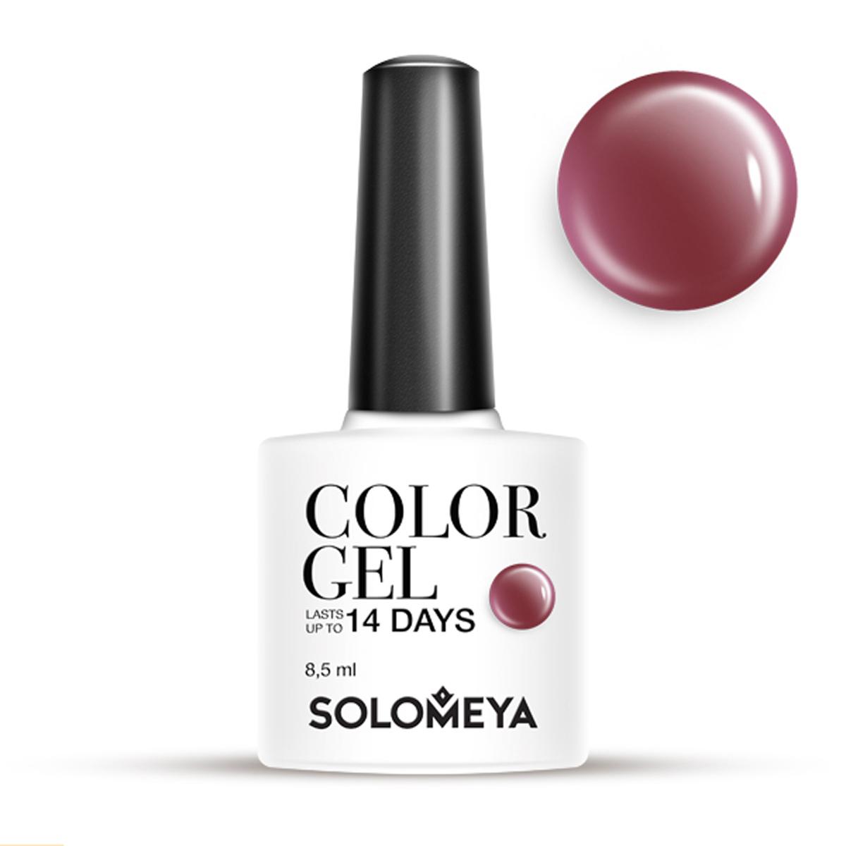 SOLOMEYA Гель-лак для ногтей SCG065 Красновато-коричневый / Color Gel Puce 8,5мл гель лак для ногтей solomeya color gel beret scg034 берет 8 5 мл