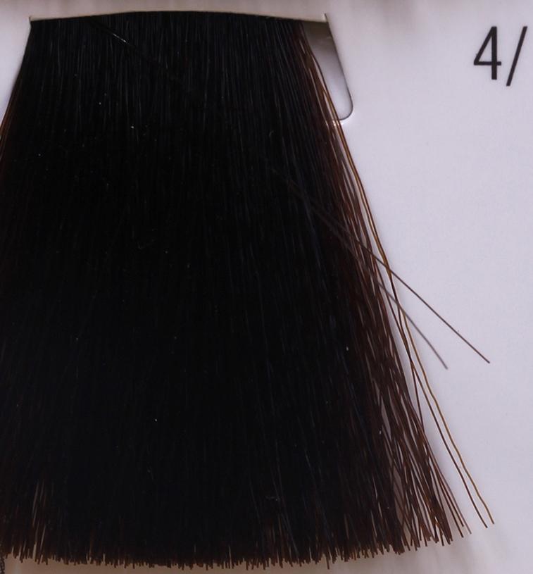 WELLA 4/ чистый коричневый краска д/волос / Koleston 60млКраски<br>Идеальное решение для женщин, придающих значение элегантной натуральности. Для тех, кто в восторге от мягких шелковистых ухоженных волос. Крем-краска Koleston Perfect подчеркивает природное великолепие волос. Чистые Натуральные оттенки пробуждают стремление к естественной красоте. Оттеняет прелесть натурального цвета волос, привнося блеск и гармонию. Входящие в состав крем-краски липиды, проникая в пористую зону волос, выравнивают их структуру, делая ее более однородной и способствуя тем самым закреплению красящих пигментов. Сочетание инновационных молекул и активатора HDC способствует получению глубокого насыщенного цвета. Применение: Нанесите необходимое количество специально приготовленной крем-краски при помощи кисточки или аппликатора на чистые слегка влажные волосы и равномерно распределите по всей длине. Оставьте на 15-20 минут, после чего удалите остатки краски теплой водой и тщательно промойте волосы шампунем для окрашенных волос Результат: С крем-краской от Wella ваши волосы приобретут восхитительный блеск и неповторимое сияние естественной красоты. Крем-краска сделает ваши волосы более шелковистыми и прекрасно справится с первыми признаками седины.<br><br>Цвет: Бежевый и коричневый<br>Пол: Женский