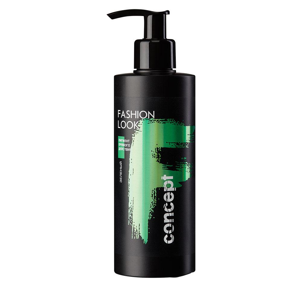 Купить CONCEPT Пигмент прямого действия, зеленый / Fashion Look Direct pigment Green 250 мл