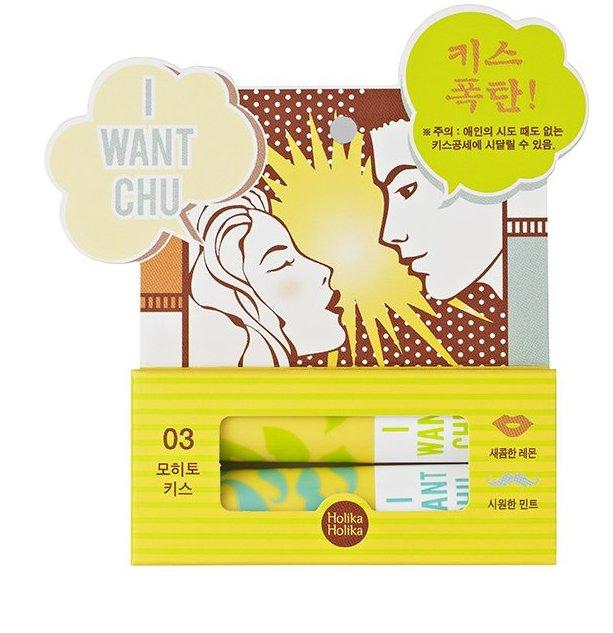 HOLIKA HOLIKA Набор бальзамов для губ 03 (лимонный мохито) Ай вонт чу / I Want Chu Mojito Kiss 2*3,7гр