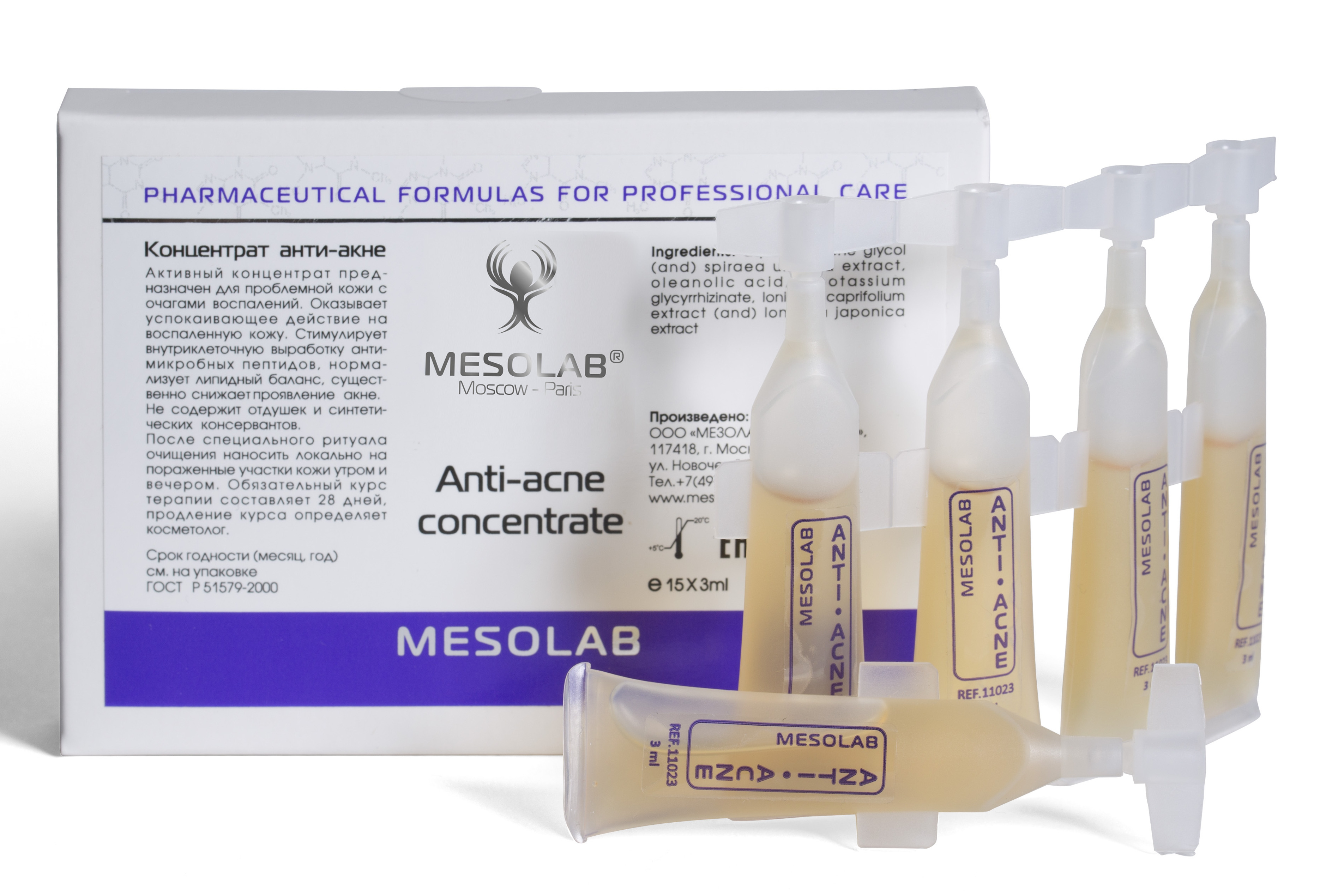 MESOLAB Концентрат анти-акне / ANTI-ACNE CONCENTRATE 10*3 мл -  Концентраты