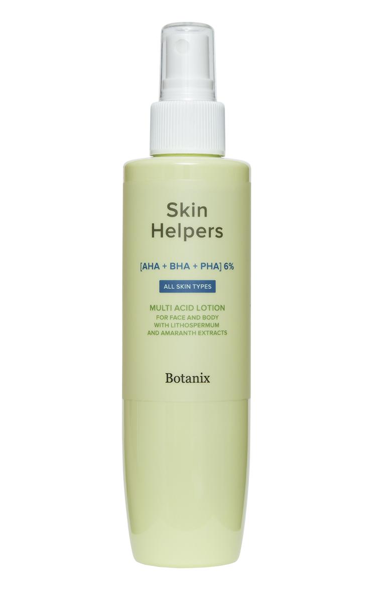 GLORIA Лосьон мультикислотный для лица и тела с экстрактами воробейника и амаранта / Botanix Skin Helpers 200 мл фото