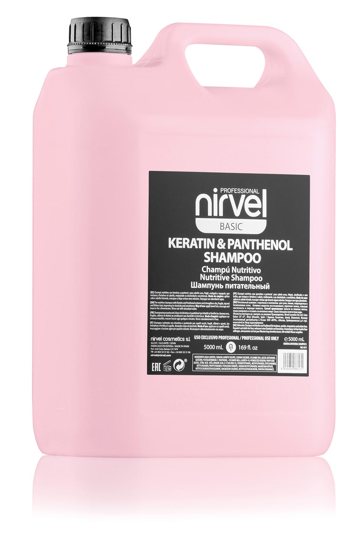Купить NIRVEL PROFESSIONAL Шампунь питательный с кератином и пантенолом для сухих, ломких и поврежденных волос / KERATIN & PANTHENOL SHAMPOO 5000 мл