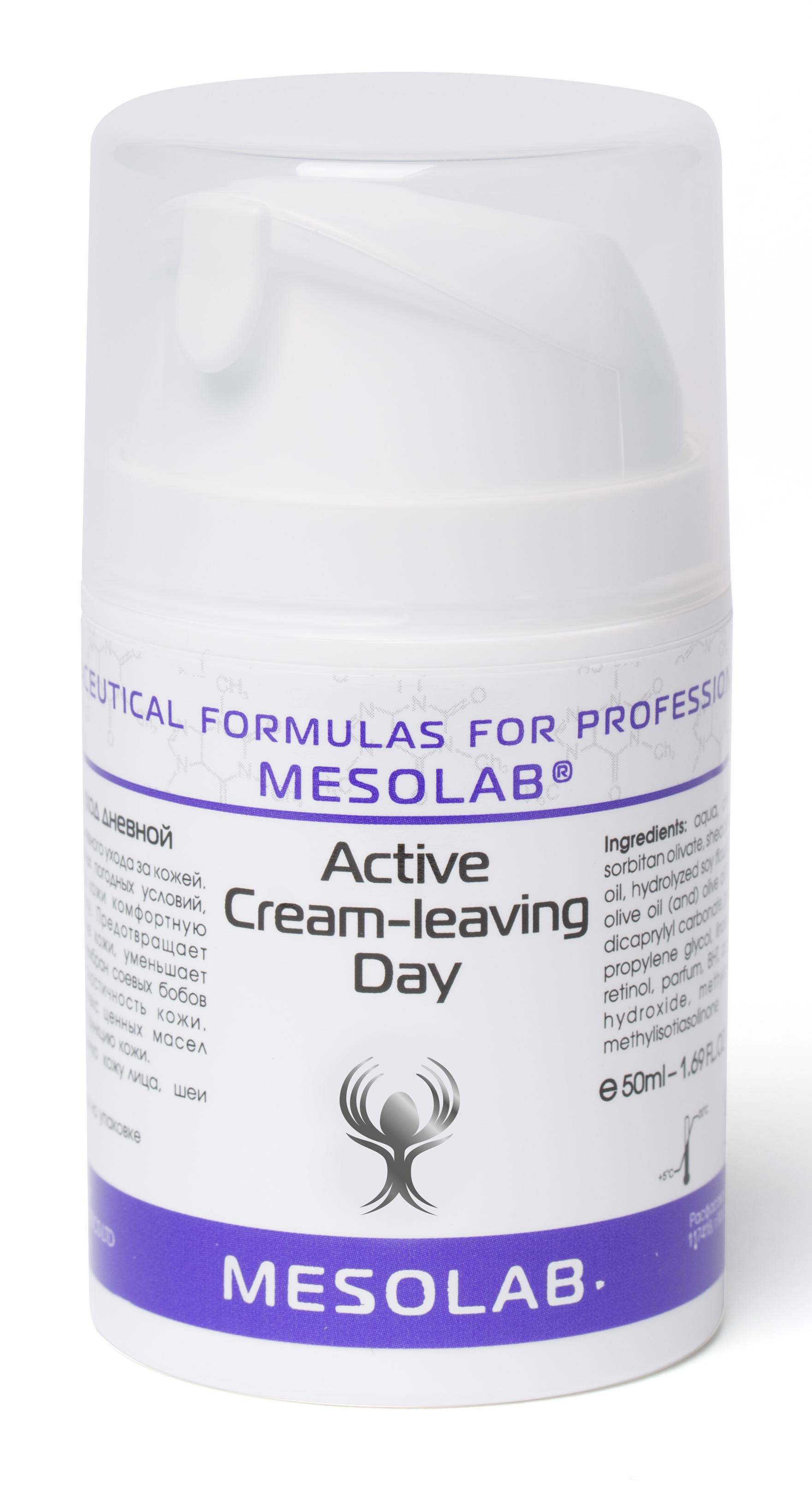 MESOLAB Крем-уход активный дневной / ACTIVE CREAM-LEAVING DAY 50 мл -  Кремы