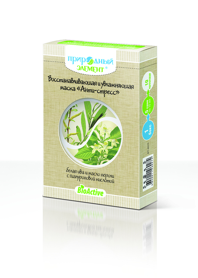 ПРИРОДНЫЙ ЭЛЕМЕНТ Маска восстанавливающая и увлажняющая Анти-стресс для тусклой кожи лица и декольте 5*10 млМаски<br>Маска-антистресс с белой ивой и маслом нероли особенно эффективна для усталой кожи, подверженной внешним негативным факторам. Биофлавоноиды в составе маски являются мощными антиоксидантами, которые защищают кожу от неблагоприятных воздействий окружающей среды. Кожа выглядит свежей и отдохнувшей. Активные ингредиенты: Вода ледниковая, Биопротектил - флавоноиды кожицы зеленого яблока, Астрессил - полифенолы белой ивы, Гиалуроновая кислота, Эфирное масло нероли. Способ применения: необходимое количество маски нанести на чистую кожу лица и шеи на 10-15 минут (исключая область вокруг глаз). Смыть теплой водой. Применять 2-3 раза в неделю.<br><br>Объем: 10