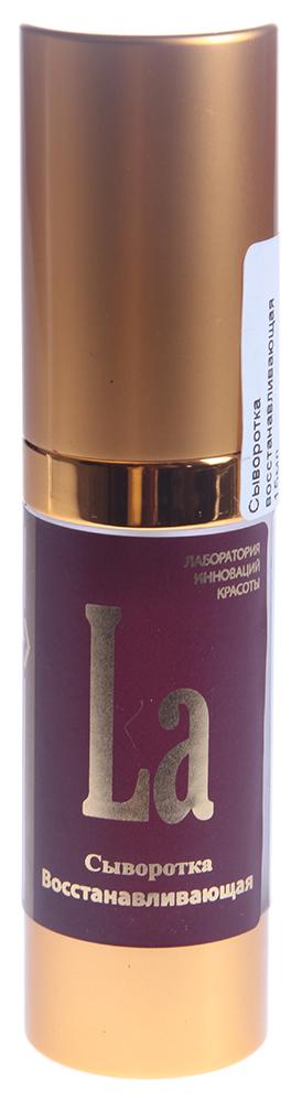 ЛИКОБЕРОН Сыворотка восстанавливающая 15млСыворотки<br>Быстро восстанавливает кожу после инвазивных процедур и различных видов стимуляции (пилинг, дермабразия, механическая чистка лица, фотоомоложение). Восполняет дефицит влаги и улучшает эластичность кожи, особенно сухой.  Активные ингредиенты: Глицерин, глюконовая кислота, гиалуроновая кислота низкомолекулярная, гликолан, Д-пантенол, ДМАЕ, кофеин, мочевина.  Способ применения: Нанести тонкий слой препарата на кожу сразу после процедуры.<br><br>Вид средства для лица: Восстанавливающий