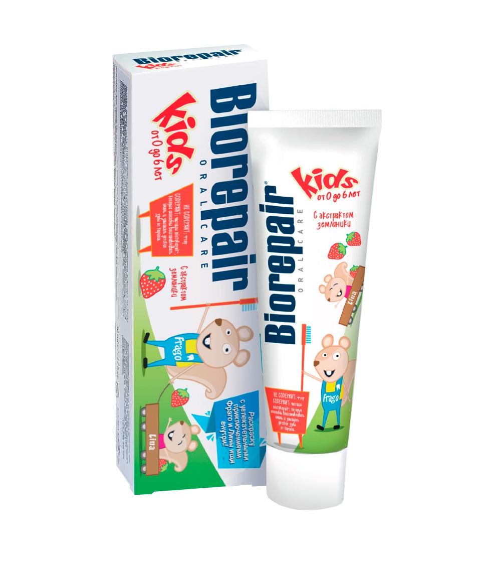 Купить BIOREPAIR Паста зубная детская / Junior Strawberry 50 мл