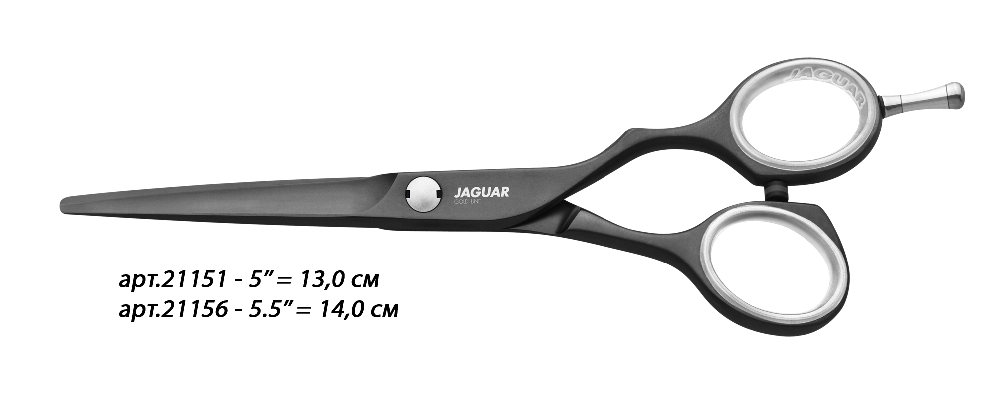 JAGUAR Ножницы Jaguar Diamond E Ceramic Fusion 5,5'(14cm)GL ножницы 21150 2 diamond e design 5