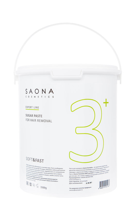 SAONA COSMETICS Паста сахарная мягкая для шугаринга № 3+, без разогрева / SOFT&FAST Expert Line 3500 г - Сахарные пасты