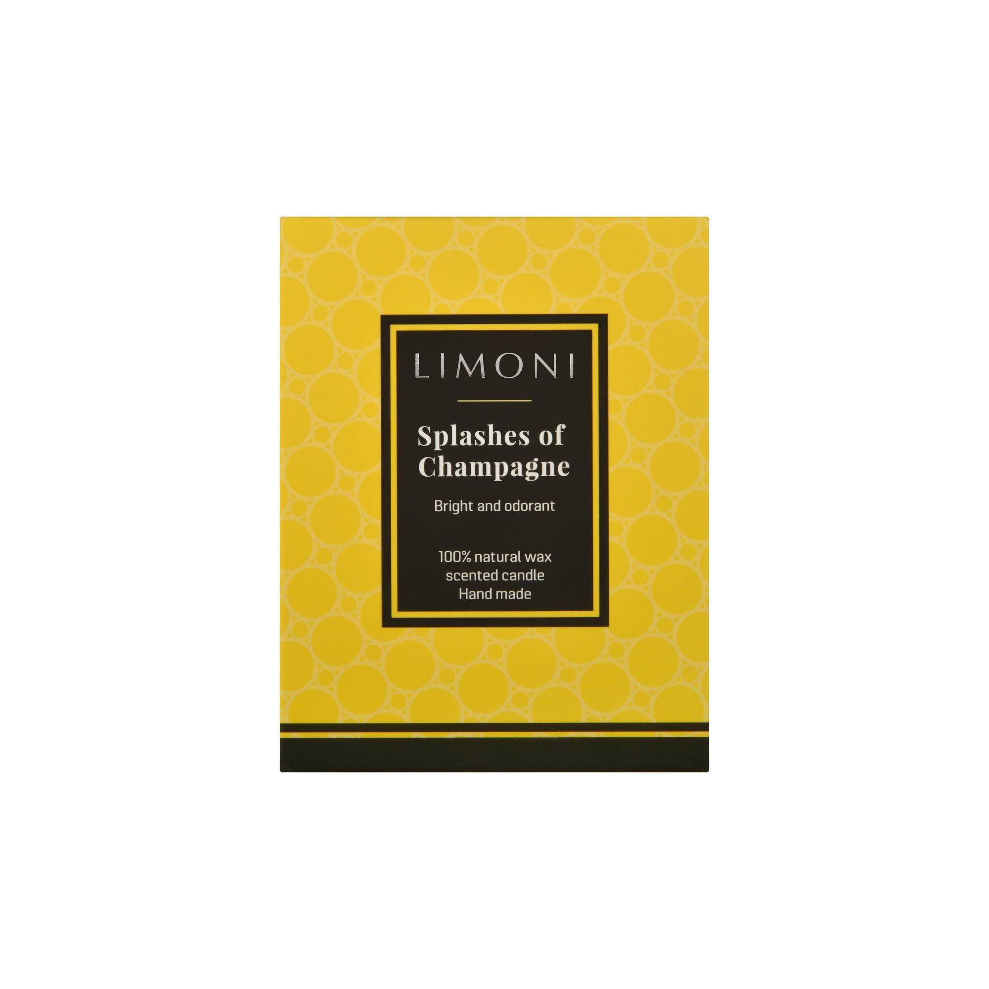LIMONI Свеча ароматическая Брызги шампанского / LIMONI Splashes of champagne, 160 г от Галерея Косметики
