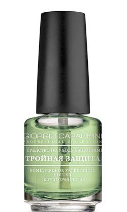 Купить GIORGIO CAPACHINI Средство для укрепления ногтей Тройная защита 16 мл