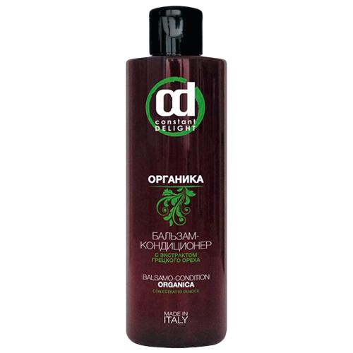 CONSTANT DELIGHT Бальзам-кондиционер с экстрактом грецкого ореха / Organica Line 250 мл