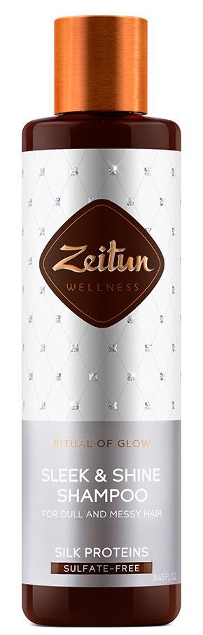 Купить ZEITUN Шампунь с протеинами шелка для гладкости и блеска волос Ритуал сияния 250 мл