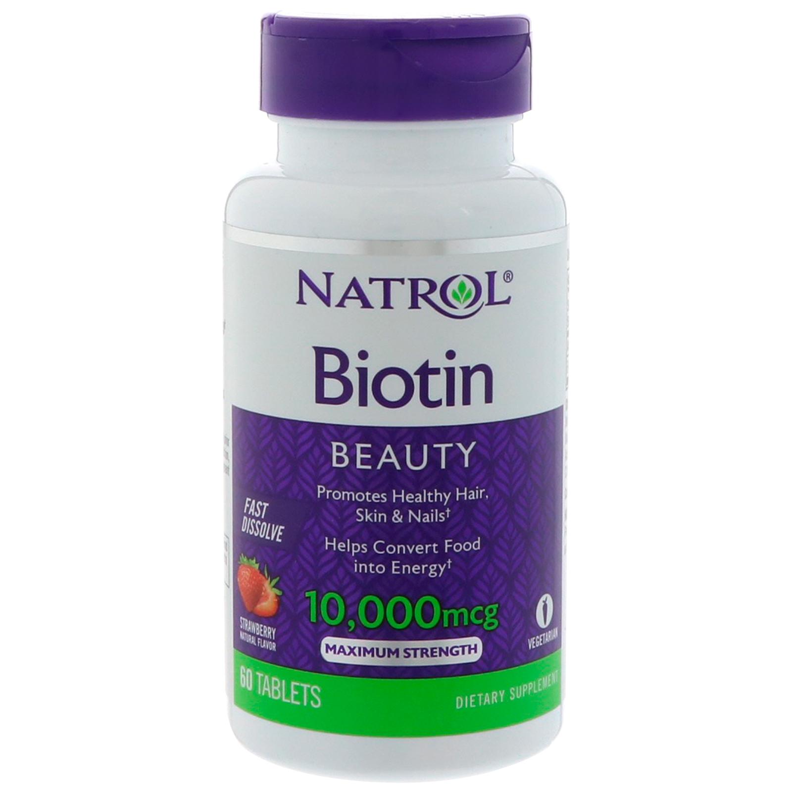 Купить NATROL Добавка биологически активная к пище BIOTIN 10 000 mcg FAST DISSOLVE 60 быстрорастворимых таблеток