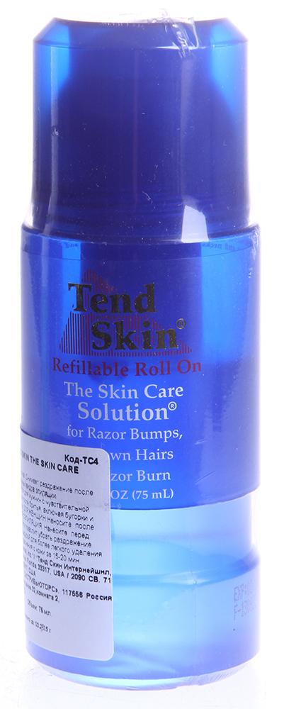 TEND SKIN Лосьон косметический перезаполняемый / Solution Roll-on 75млЛосьоны<br>Рекомендации по использованию Tend Skin &amp;reg; Lotion. 1. Воспаление после бритья. Воспаление кожи после бритья &amp;mdash; псевдофолликулез (pseudofoulliculities barbae) &amp;mdash; свойственно людям с вьющимися волосами. Только Tend Skin эффективно и безопасно предохраняет кожу от воспаления. 2. Раздражение после бритья Только Tend Skin после бритья предохранит Вас от ярко выраженного раздражения, которое появляется на коже после этой процедуры. 3. Покраснение от галстука Только Tend Skin избавит Вас от &amp;laquo;пунцовой шеи&amp;raquo;. Это словосочетание было придумано американскими полицейскими, заметившими, что их шеи краснеют, когда им приходится затягивать галстук сразу после бритья. 4. Вросшие волосы Только Tend Skin защищает Вашу кожу от вросших волос, приносящих страдания и женщинам и мужчинам. Их больше не придется выщипывать. Другого средства избавится от вросших волос не существует. 5. Электроэпиляция и восковые процедуры Только Tend Skin, регулярно наносимый на области, обрабатываемые воском или подвергаемые электроэпиляции, поможет предотвратить появление вросших волос. После восковых процедур покраснение исчезнет в считанные минуты. 6. Занозы У специалистов по эпиляции вероятность попадания &amp;laquo;волосяных заноз&amp;raquo; под ногти очень велика, но только Tend Skin может справится и с этой проблемой. 7. Дезодорант Только Tend Skin действует как эффективный дезодорант для тела. Можно использовать препарат и как дезодорант для ног. Нанесите его перед тем, как Вы надеваете носки и обувь. Он предохраняет от неприятного запаха, а также не дает ему распространится, когда Вы снимаете обувь. 8. Растяжки Продолжительные наблюдения говорят о том, что только Tend Skin может сглаживать на ранних стадиях растяжки кожи. 9. После массажа лица Только Tend Skin поможет снять возможное покраснение кожи после массажа лица. 10. Белые и темные пятна после загара Только Tend Skin р