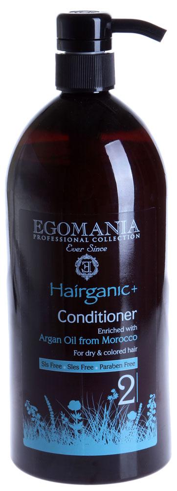 EGOMANIA Кондиционер с маслом аргана для сухих и окрашенных волос / HAIRGANIC 1000мл