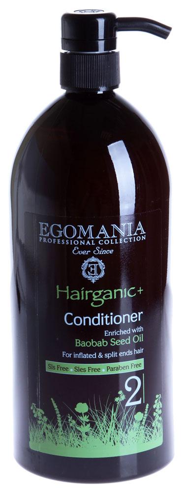EGOMANIA Кондиционер с маслом баобаба для непослушных и секущихся волос / HAIRGANIC 1000млКондиционеры<br>Кондиционер класса люкс из линии Professional Collection от Egomania для непослушных и секущихся волос с натуральными ингредиентами и эфирными маслами для интенсивного ухода за волосами и кожей головы. Действие: Насыщенная формула на основе масел баобаба, виноградных косточек, сладкого миндаля и минералов Мертвого моря. Кондиционер от Egomania предотвращает спутывание волос, облегчает процесс укладки, делает волосы послушными. Входящие в состав кондиционера натуральные ингредиенты и эфирные масла интенсивно питают волосы. Активные ингредиенты: масла баобаба, виноградных косточек, сладкого миндаля и минералы Мертвого моря.<br><br>Типы волос: Секущиеся