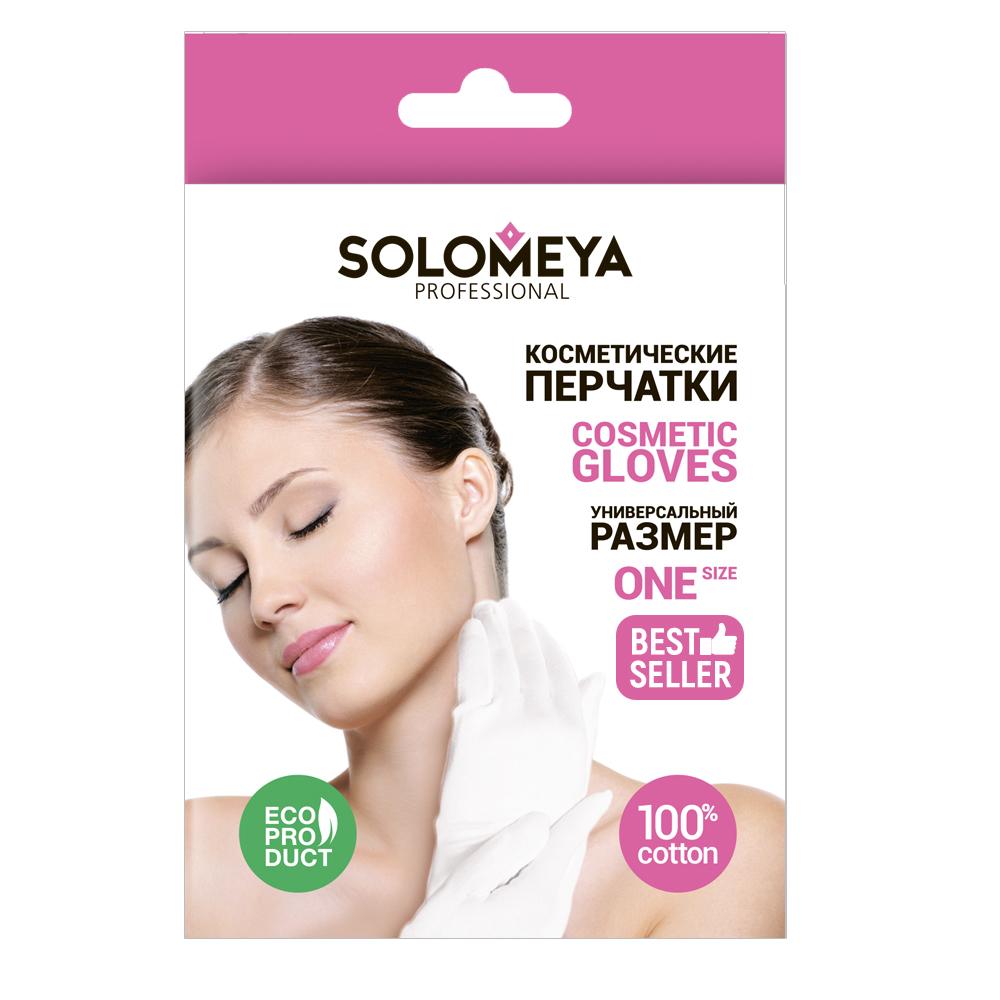 SOLOMEYA Перчатки косметические100%хлопок(1паравкоробке) / 100%CottonGlovesforcosmeticuse solomeya разделители для пальцев розовые пара toe separator
