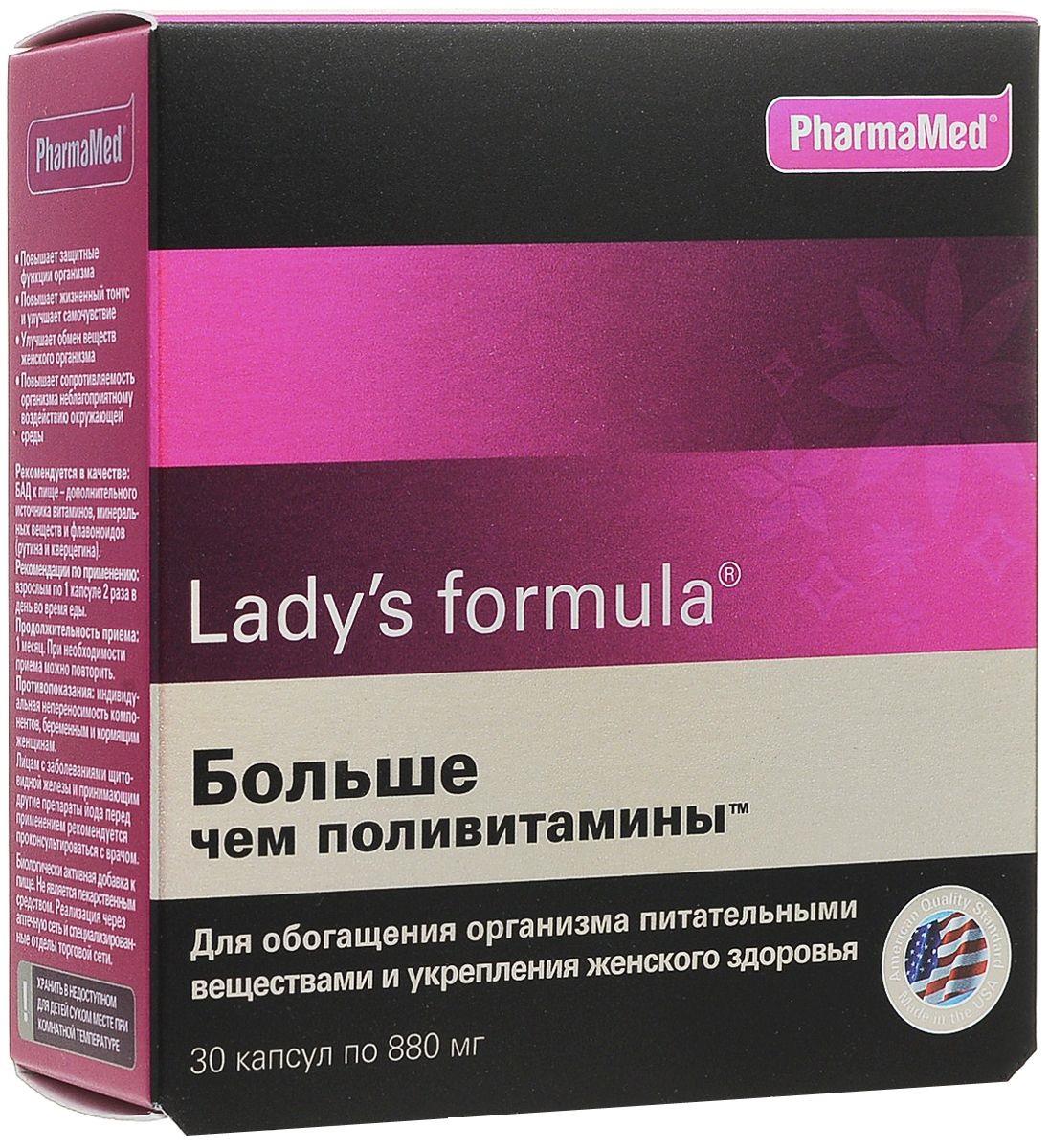 LADY'S FORMULA Больше чем поливитамины, капсулы 880 мг № 30