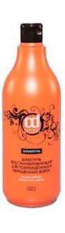 CONSTANT DELIGHT Шампунь восстанавливающий для поврежденных и окрашенных волос / Ricostruzione 1000 мл
