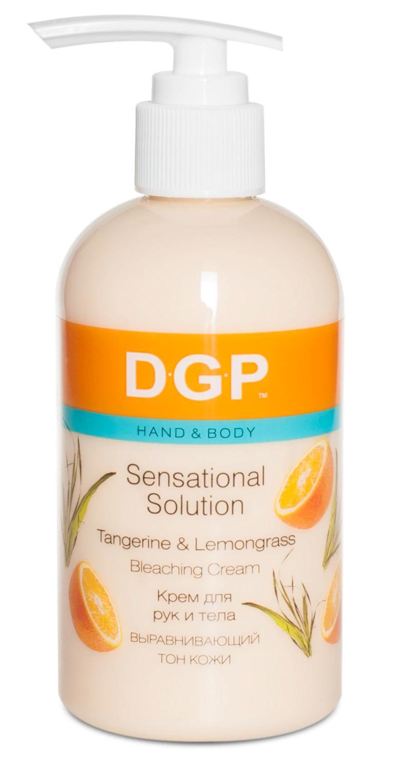 DOMIX GREEN PROFESSIONAL Крем выравнивающий тон кожи для рук и тела / Sensational Solution DGP 260 мл фото
