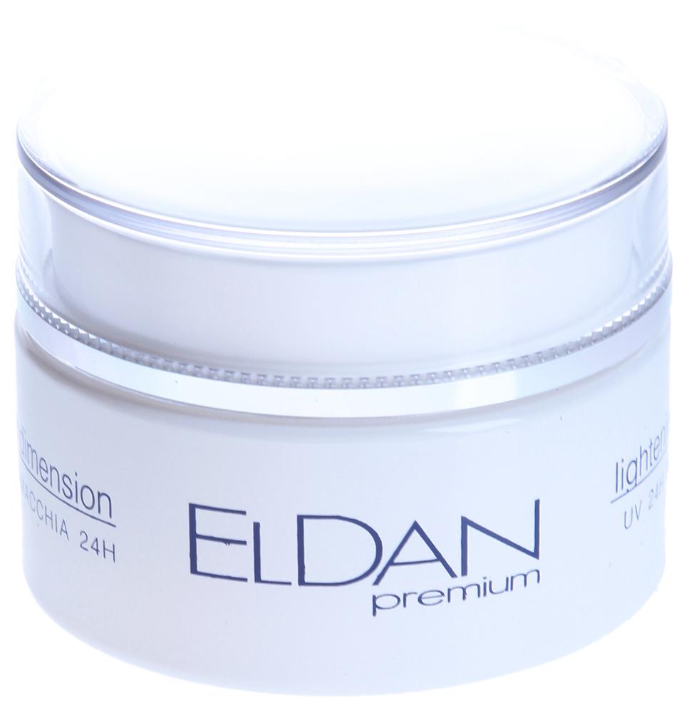 ELDAN Крем отбеливающий УФ 24 часа / PREMIUM 50млКремы<br>Тип кожи: комбинированная, пигментированная, нормальная Действие: Особая формула крема значительно снижает выработку меланина. Крем обладает вяжущими, антисептическими, регенерирующими и антиоксидантными свойствами, богат витаминами Е, С, B. Солнечные фильтры защищают кожу от UVA/UVB лучей. Регулярное использование препарата гарантирует общий отбеливающий уход, восстановление поврежденной солнцем кожи и предотвращение преждевременного старения. Активные ингредиенты: Масло ши, экстракт корня тутовой ягоды, огуречный экстракт, лимонный экстракт, экстракт толокнянки. Способ применения: Наносить крем легкими массажными движениями на лицо и шею после очищения и тонизации. Используется в процедурах: Уход anti age после 40 лет Уход гликолевые пилинги Уход Антистресс для лица Уход летние миндальные пилинги Осветление кожи и профилактика пигментных пятен Уход за увядающей кожей комбинированного типа ANTI AGE уход за кожей с применением ультразвукового скрабера<br><br>Вид средства для лица: Отбеливающий<br>Назначение: Пигментация<br>Время применения: 24 часа