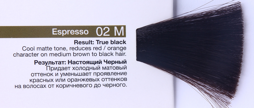 REDKEN 02M краска для волос / SHADES EQ GLOSS 60млКраски<br>REDKEN SHADES EQ GLOSS. Краска-блеск без аммиака для тонирования и ухода за волосами.  Безаммиачная краска для окрашивания тон в тон. Кислый pH-баланс для мягкого окрашивания. Формула без аммиака не осветляет естественный пигмент волоса и не повреждает кутикулу, не раздражает кожу головы, сохраняет превосходное качество волоса. Покрытие седины до 50%.  Повышенное содержание протеинов - укрепляет, питает и увлажняет волос.  Способ применения:  Смешать 1:1 с Проявителем ШЕЙДС ИКЬЮ (SHADES EQ PROCESSING SOLUTION).  Нанести на волосы незамедлительно, прядь за прядью.  Время выдержки при комнатной температуре 20минут.  Для получения более светлого оттенка, использовать разбавленные смеси с 000 Shades EQ Crystal Clear.  Для получения более интенсивных результатов, обернуть волосы полиэтиленом и использовать дополнительное тепло в течении 15 минут. По истечению 15 минут снимите полиэтилен и выдержите еще 5 минут до полного окрашивания.<br>