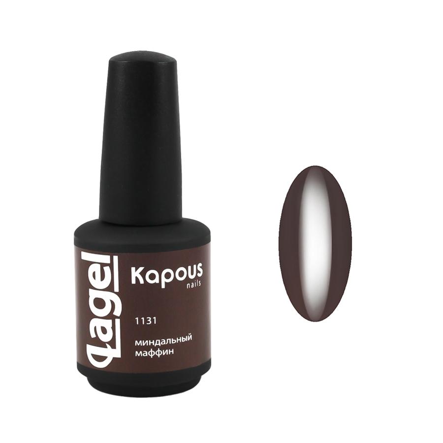 KAPOUS Гель-лак для ногтей, миндальный маффин / Lagel 15 мл