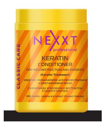 NEXXT professional Кондиционер-кератин для реконструирования и выпрямления волос / KERATIN-CONDITIONER 1000 мл