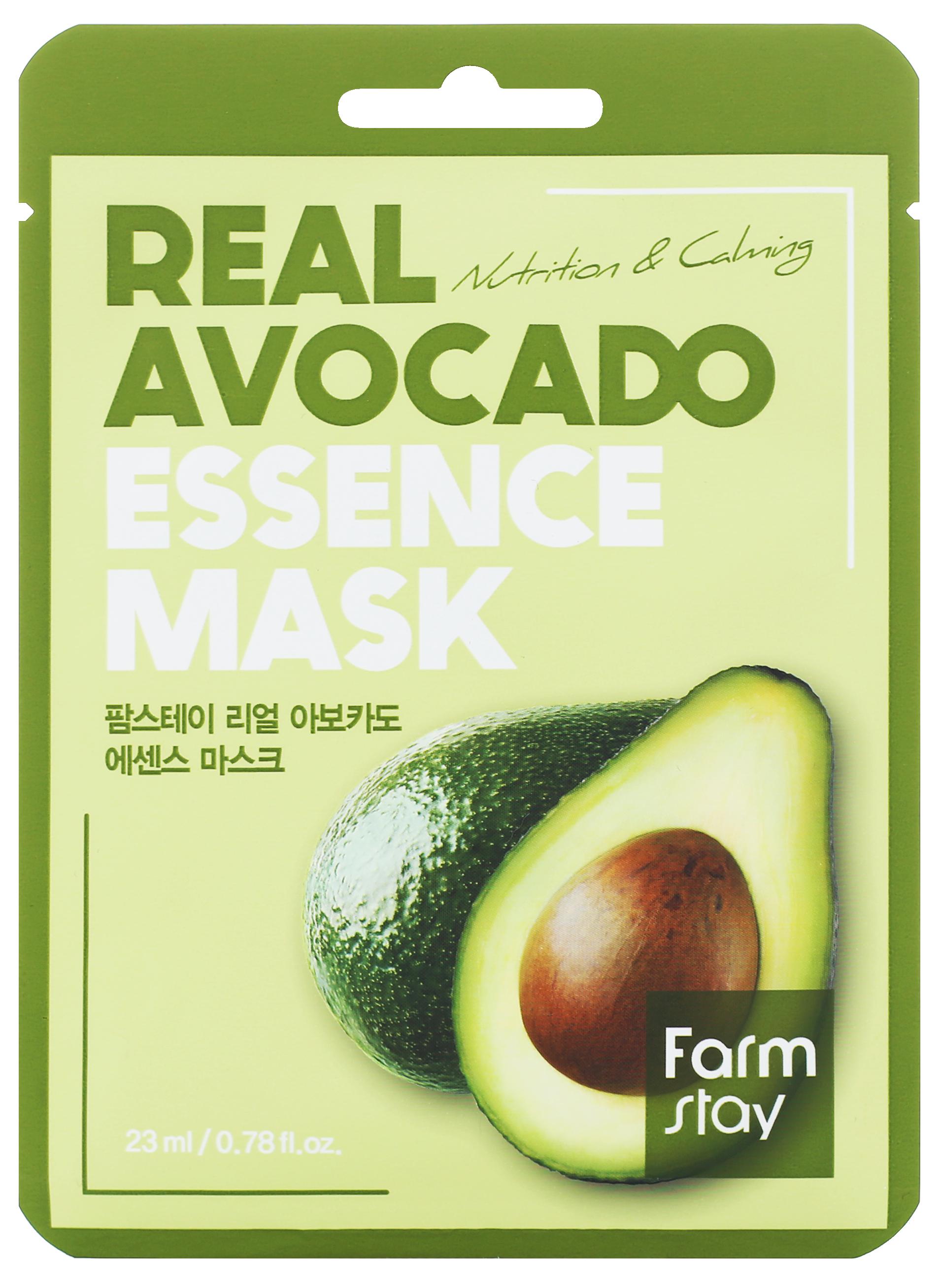 Купить FARMSTAY Маска тканевая с экстрактом авокадо для лица 23 мл