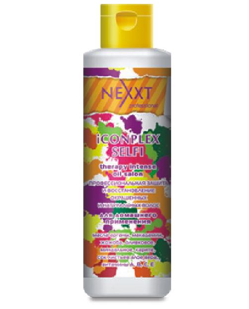NEXXT professional Флюид профессиональный, защита и восстановление окрашенных и натуральных волос (3 уровень) 200мл от Галерея Косметики