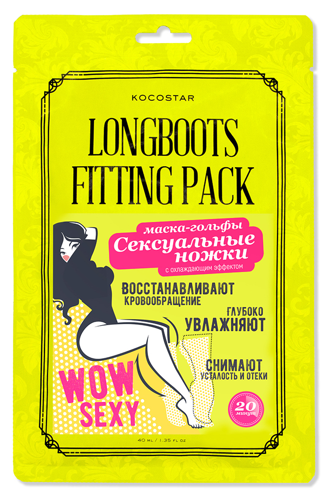 KOCOSTAR Маска-гольфы для ног Сексуальные ножки / Longboots Fitting Pack 40 мл 500gram poria cocos extract indian buead extract tuckahoe extract 30