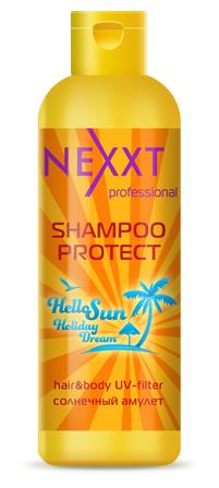 NEXXT professional Шампунь увлажнение и защита от солнца, с УФ фильтром / SHAMPOO PROTECT 250мл шампунь nexxt professional daily care shampoo 250 мл