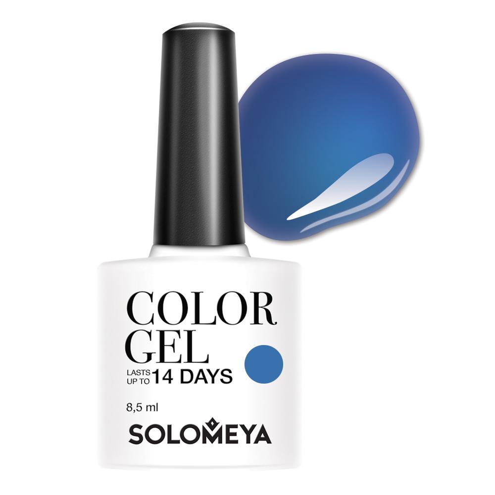 SOLOMEYA Гель-лак для ногтей SCGK047 Урсула / Color Gel Ursula 8,5мл гель лак для ногтей solomeya color gel beret scg034 берет 8 5 мл