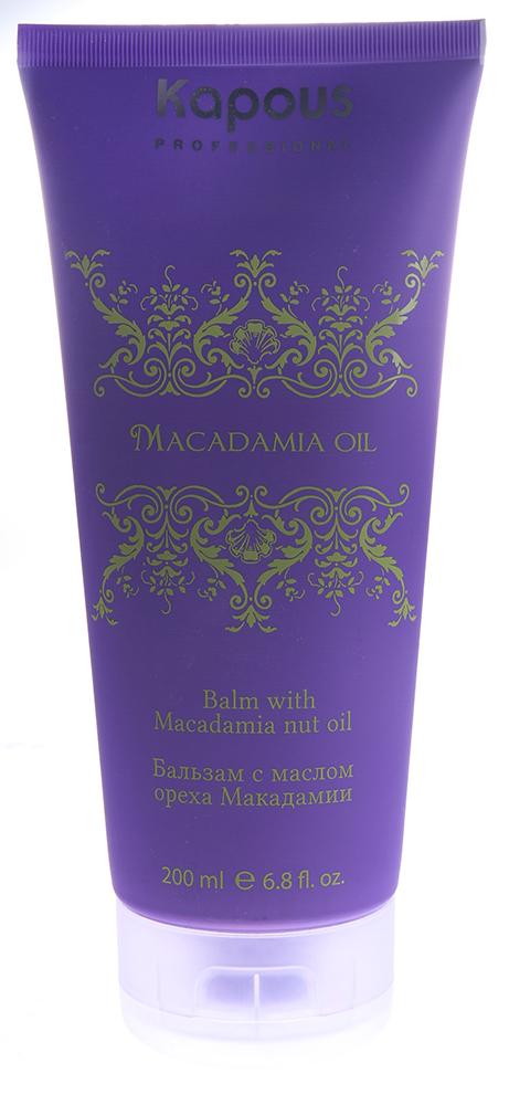 KAPOUS Бальзам с маслом ореха макадамии / Macadamia Oil 200млБальзамы<br>Бальзам создан на основе масла Макадамии подходит для всех типов волос и для частого применения. Защищает волосы от пересыхания, за счет того, что поддерживает естественный гидробаланс волос и кожи головы. Входящие в состав масло ореха Макадамии и сок листьев алое питают волос, стимулируют обменные процессы и способствуют активному росту. Масло Карите (Ши) полезно жирными кислотами и витаминами А, D, E и F. Масло Каристеролы повышает упругость и эластичность волоса, так как активизирует восстанавливающие процессы и смягчает поверхностный слой. Волосы наполнены жизненной силой, прическа на протяжении длительного времени удерживает объем. Активные ингредиенты: масло ореха Макадамии, сок листьев алое, масло карите (Ши), масло каристеролы. Способ применения: нанесите на вымытые и отжатые волосы бальзам Macadamia Oil, оставьте на 4-6 минут и смойте. Для жирных волос рекомендовано наносить избегая корней.<br>