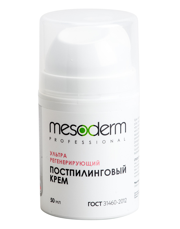 Купить MESODERM Крем ультра регенерирующий постпилинговый 50 мл