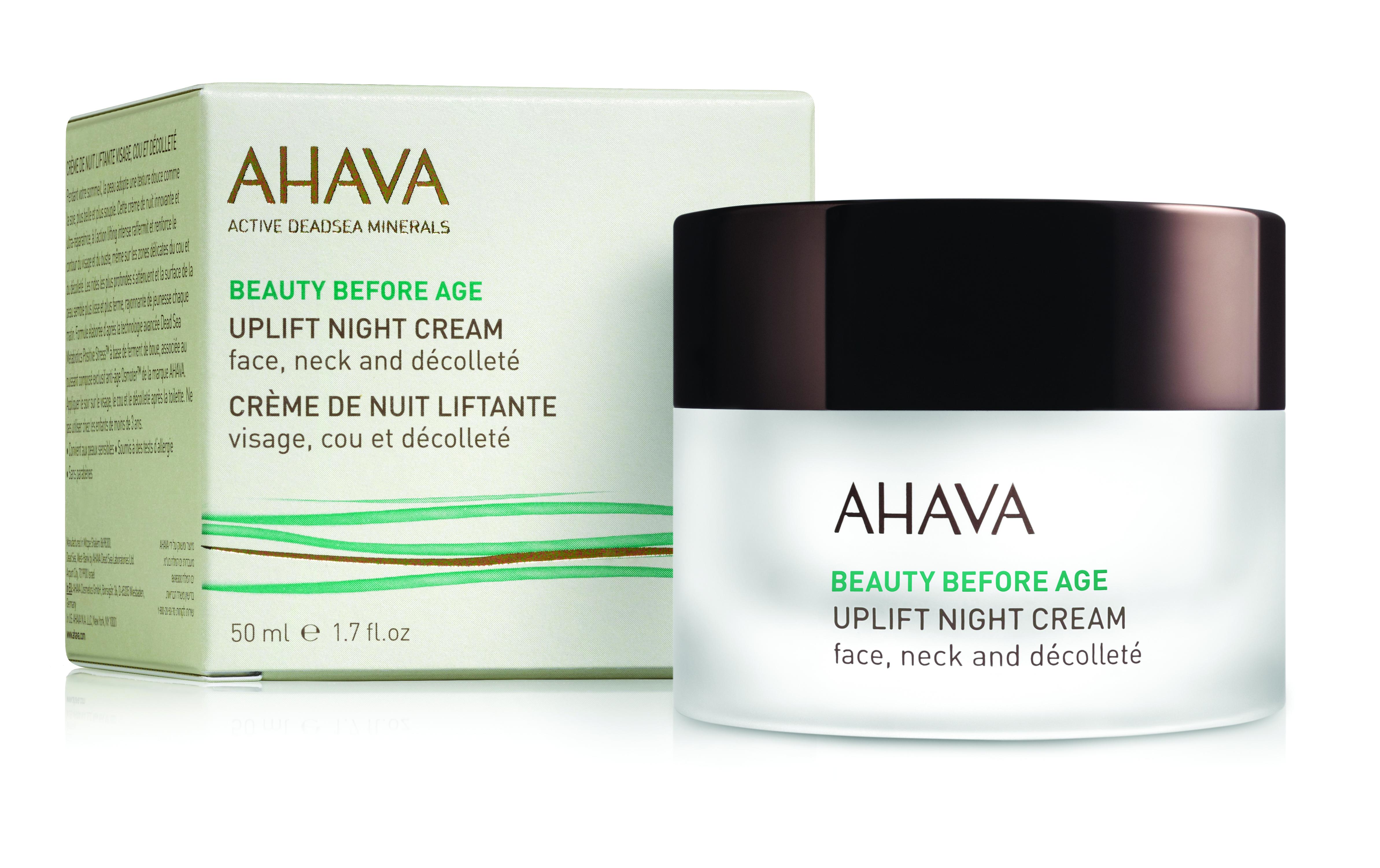 AHAVA Крем ночной для подтяжки кожи лица, шеи и зоны декольте / Beauty Before Age 50 мл