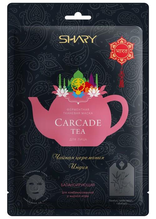 SHARY Маска ферментная балансирующая для лица / CARCADE TEA SHARY 25 г
