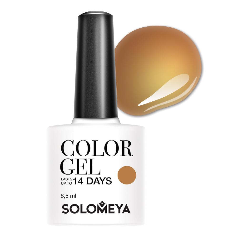 SOLOMEYA Гель-лак для ногтей SCG143 Ленута / Color Gel Lenuta 8,5мл гель лак для ногтей solomeya color gel beret scg034 берет 8 5 мл