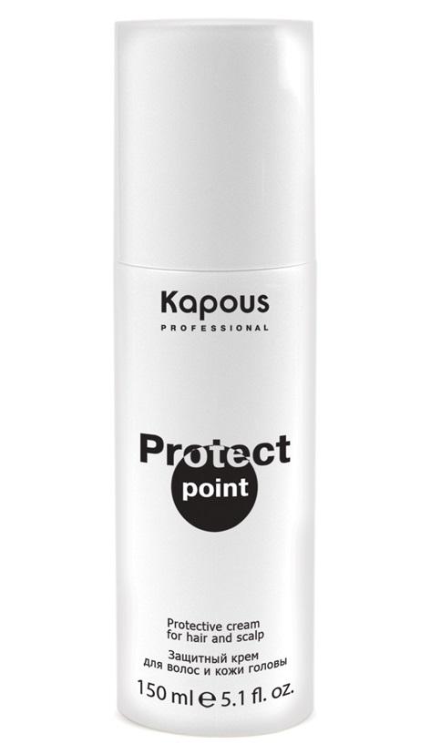 KAPOUS Крем защитный для волос и кожи головы / Protect Point 150 мл  - Купить