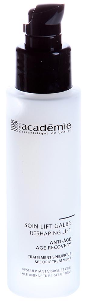 ACADEMIE Крем-лифтинг для лица и шеи / VISAGE 50млКремы<br>Крем для улучшения овала лица и укрепления кожи. Усиливает эластичность, тургор. Дарит коже необходимое питание и увлажнение. Способствует глобальному омоложению. Крем насыщен стимулирующими и уплотняющими кожу компонентами. Результат: Плотная и невероятно упругая кожа без морщин. Контуры лица значительно улучшены. Активные ингредиенты: активный укрепляющий ингредиент 5%, кофеин 2%, активный антиэластазный ингредиент&amp;nbsp;1%, фито-корректирующий ингредиент 0.2%, растительный комплекс 0.2%, активные вещества 8.4%. Способ применения:&amp;nbsp;использовать 1-2 раза в день. Нанести крем на очищенную кожу и мягко впитать.<br><br>Объем: 50 мл<br>Типы кожи: Нормальная<br>Назначение: Морщины